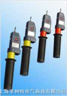 GD-1C交流验电器
