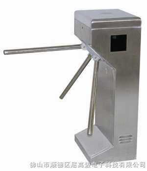 立式双向刷卡电控三辊闸机