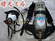 正压式空气呼吸器 空气呼吸器 自给式空气呼吸器 紧急逃生呼吸器 呼吸器专业生产厂家
