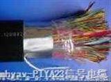 WDZ-HYAT电缆|WDZ-HYAT通信电缆|WDZ-HYAT充油通信电缆