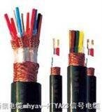 耐火電力電纜NH-VV、NH-VV22、NH-YJV、NH-YJV22