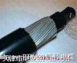 鋼絲鎧裝電力電纜VV32、YJV32