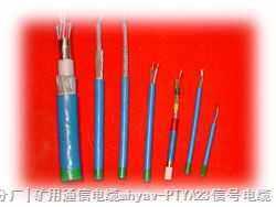 阻燃电力电缆ZR-VV22,ZR-YJV22铠装电力电缆