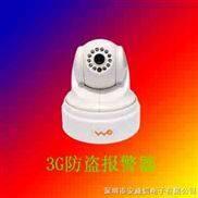移动3G视频监控 3g无线监控 3g无线视频监控