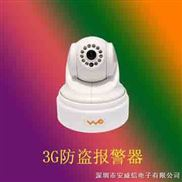 移动3G视频监控  3g视频监控 3g车载监控