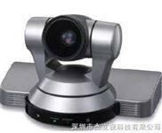 Sony EVI-HD1 -高清通訊型視頻會議攝像機