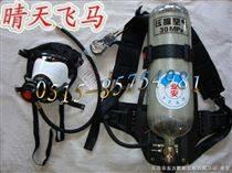 呼吸器 消防呼吸器 空氣呼吸器 正壓式空氣呼吸器 自救呼吸器 消防器材 救生器材