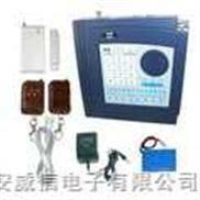 家庭防盗器,防盗器,报警器,家庭报警器,无线防盗报警器
