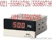 DHC3P、DHC6P、DHC7P、DHC8P-HZ系列数字电源频率表