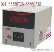 XMTA-2002温度数显调节仪