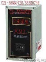 XMT-143温度数显调节仪