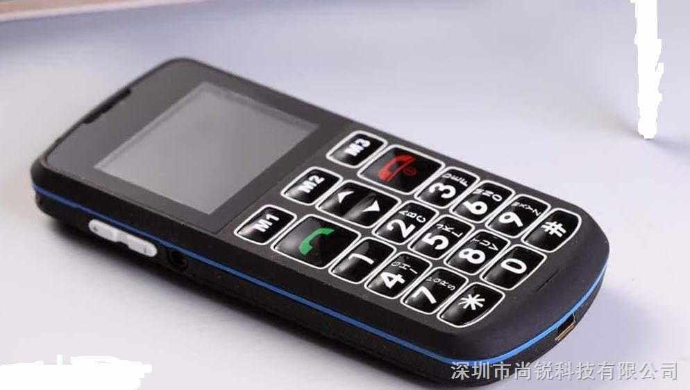 GSM+GPS+GPRS无线网络运作; 老人安全,防止走失; 三大功能(字大,键大,声音大); 功能实用,操作方便; 可设定3个特定号码用于SOS报警; 蓝牙及免提通话功能; 透过尚锐定位服务平台,关爱您的亲人; www.mini361.com功能特点: 硬件平台:MT6223C GSM:850/900/1800/1900Mhz 四频 GPRS:Class12 内存:FLASH 128Mb+16Mb GPS:SIRF Star/LP  LCD:2.