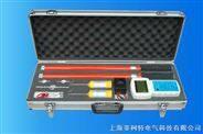 WHX-II无线核相器-上海核相器-无线核相器厂家