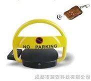 成都O型遥控车位锁-成都市速安科技有限公司