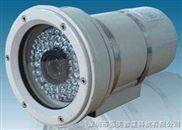 化工廠專用防爆定焦紅外攝像頭