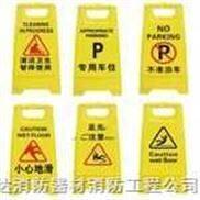 A字牌厂价直销 人字牌规格 深圳消防交通安全标志牌供应商
