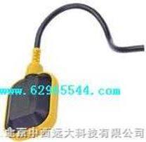 电缆浮球液位开关/金属浮球开关  联系人:李女士  /15330289776