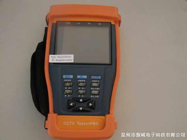 工程宝STest-891是专门为视频监控现场安装、维护而开发的测试工具,它具 有视频显示、DC12V电源输出、音频测试、PTZ控制、 彩色条图像发生器、网线测试、PTZ数据捕捉显示等 功能,该测试仪表功能齐全、简单易用、携带方便,是工程商安装和维护前端摄像设备、提高效率、降低工程费用的好帮手。 应用范围 · 视频监控工程安装和维护 · 快球、摄像头检测 · 视频传输通道检测 · PTZ云台协议控制 产品特点 · 中文操作介面,菜单友好、