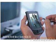 掌控易,輕松利用手機管理企業?。▓D)