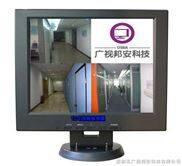 12.1寸彩色液晶监视器