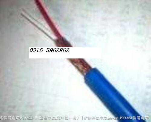 (MKVVP)屏蔽控制电缆mkvvp-14*4 14*6