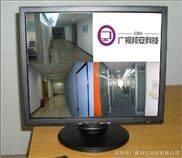 GSBA-190J-19寸液晶监视器,彩色监视器