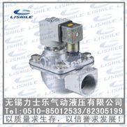 YDMF-Z-25P-直角式电磁脉冲阀
