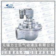 YDMF-Z-45P-直角式电磁脉冲阀