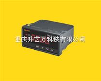 电力电缆防盗器