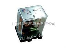 BT-1B/0.2,BT-1B/901B/R,BT-1B/1201B/R同步检查继电器