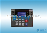 广西智能卡消费机 广西智能卡售饭器  广西IC卡器