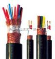 计算机电缆;计算机数字信号电缆