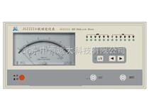 频毫伏表 型号:SZJG01-JG2222A