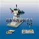 M401131-撕裂強度測試儀 型號:ZX7M-FX3750  郭小姐