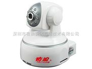 全功能型网络摄像机 YL-IPC530W