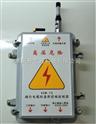 DL-110C-GSM变压器(电缆)报警分机