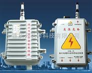 DL-110E-GSM10千伏电缆报警分机