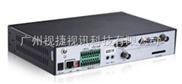 安捷监控 高清网络视频编码器(720P)
