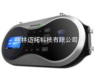 桂林售飯機——桂林邁拓秒速赛车开奖网科技有限公司