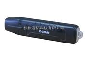桂林电子巡更——桂林迈拓安防科技有限公司