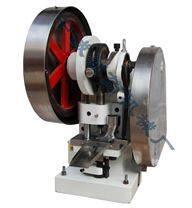 手动台式压片机/小型手动压片机设备 报价(厂价直销)