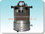 手提式不锈钢压力蒸汽灭菌器 型号:SY11/X-280A