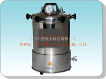手提式不銹鋼壓力蒸汽滅菌器 型號:SY11/X-280A