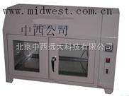 北京现货红外线干燥箱  曹经理