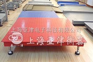 国际先进水平计量设备60吨电子磅,西安50吨地磅,条形电子地磅