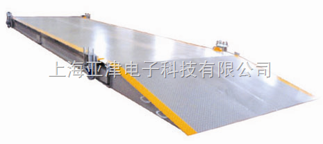 新品上市热销新款60吨数字汽车衡,上海亚津出口型汽车衡,耐高温数字汽车衡