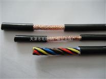 ZR-RVSPVP32阻燃双屏双绞屏蔽电缆