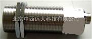 M312600-超声波距离传感器/超声波测距传感器/超声波距离变送器(2米)
