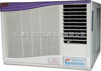 乐清金荣生产防爆空调、更安全、防爆空调更专业