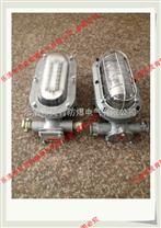 矿用LED支架灯 DGC18/127L(a)